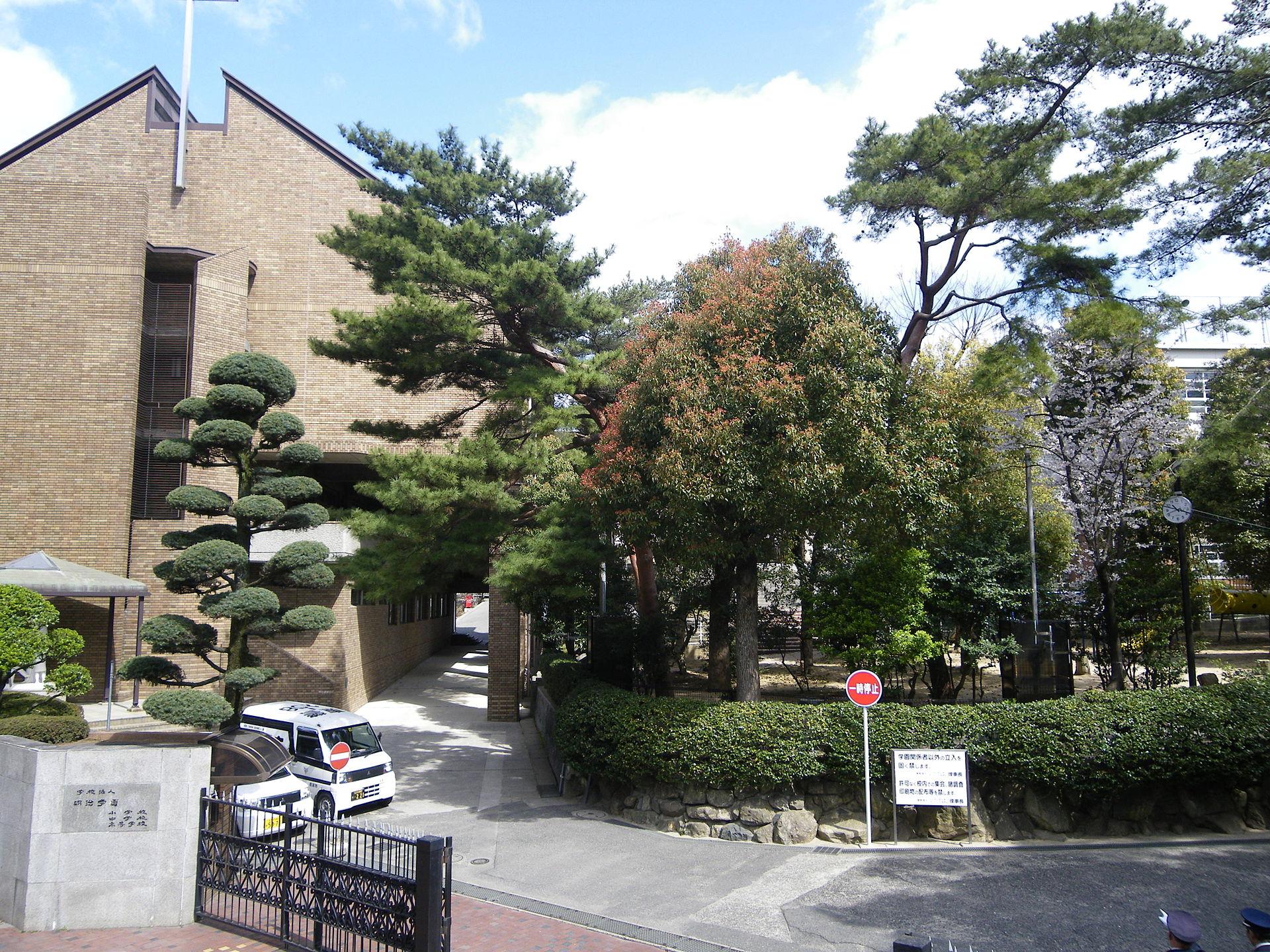 Meiji_gakuen_high_school