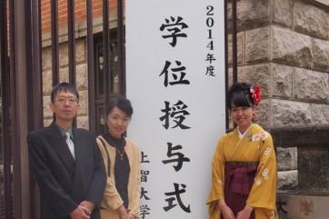 上智大学国際教養学部の学位授与式にて。