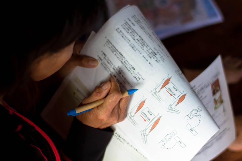 笹原さんが翻訳した解剖生理学のテキスト。