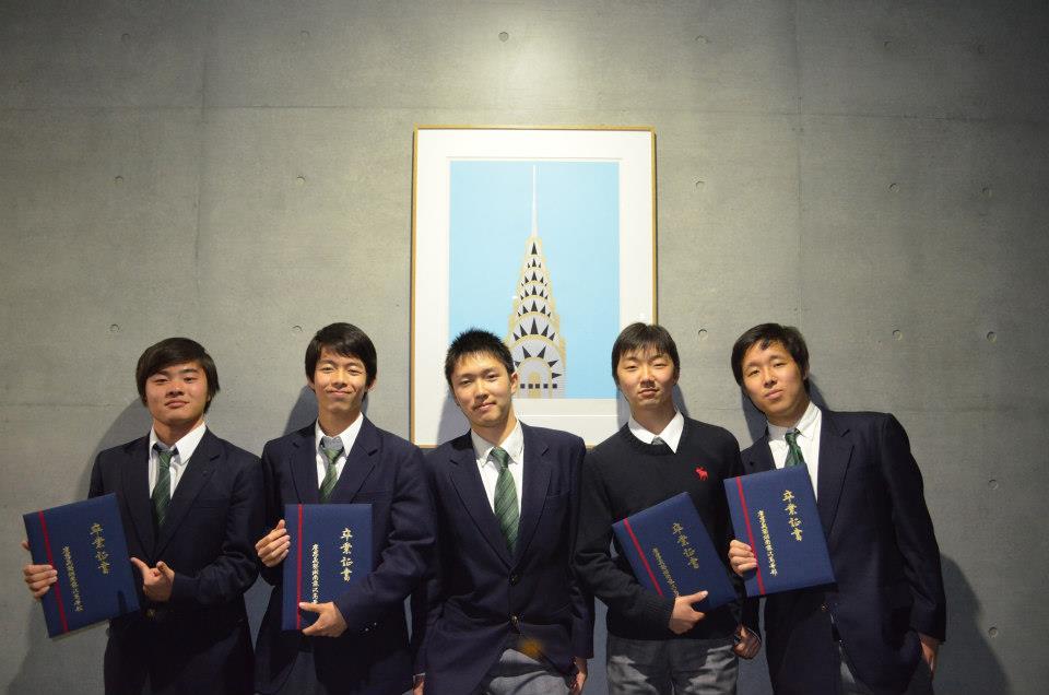 高校の卒業式にて。一番右が金井さん。