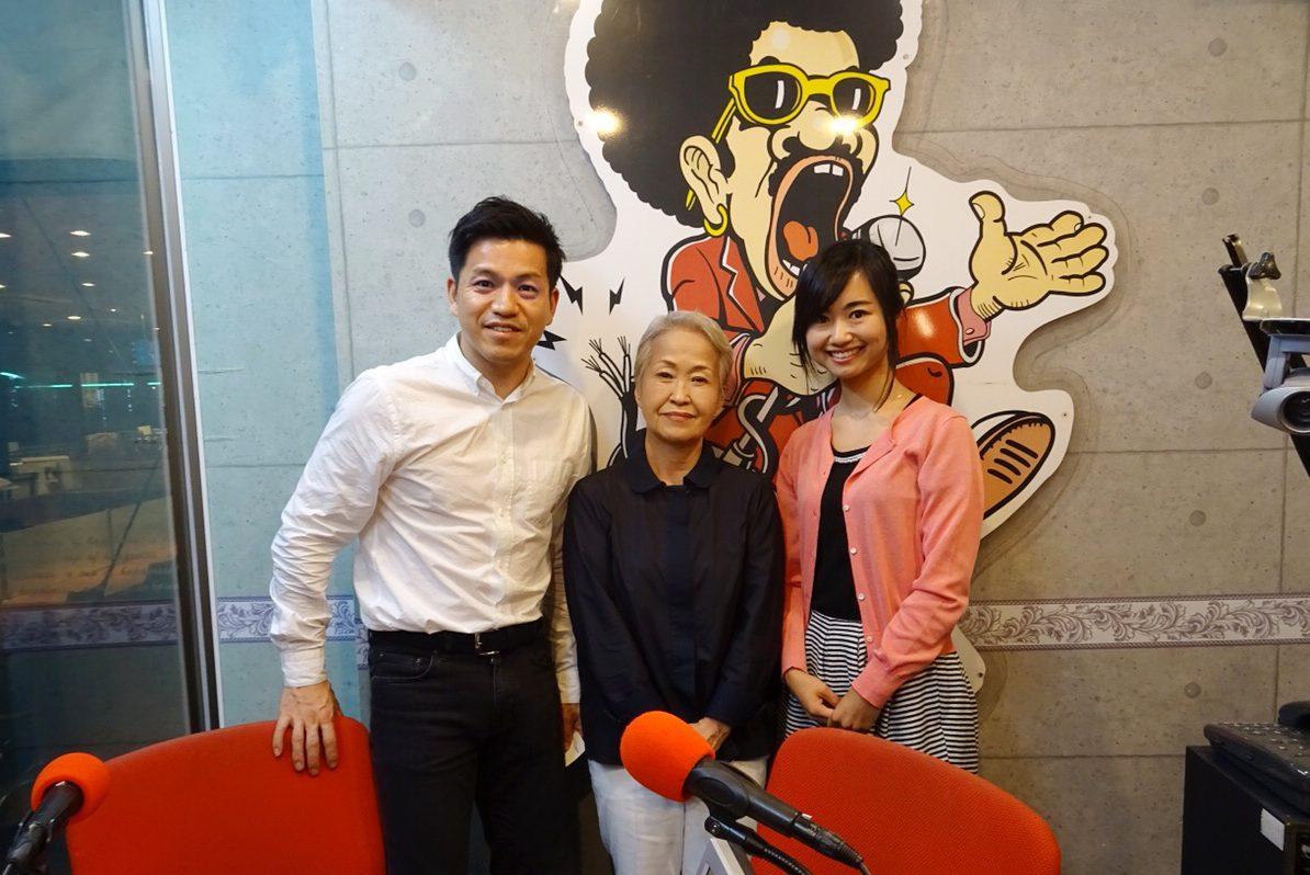 イギリス教育の強み ~イギリスが実施する受験制度に伴う、学校教育の実態について~Watanabe Office 代表 渡邊和子さん