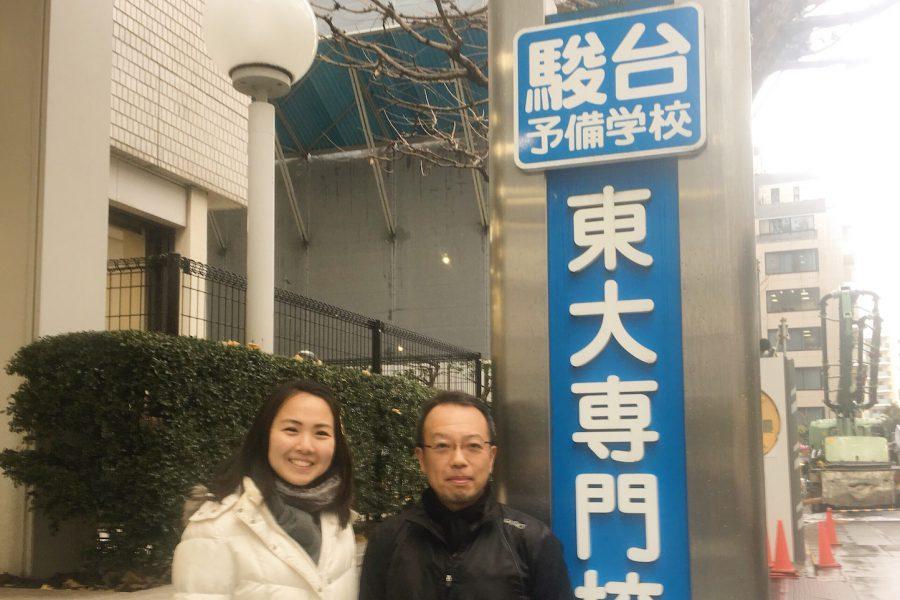 学校では教えてくれない地政学の授業 世界史 茂木 誠先生