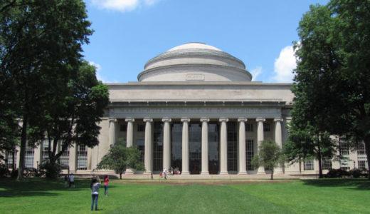 マサチューセッツ工科大学。世界大学ランキング6位!科学、工学の分野で常に世界をリードしている名門校