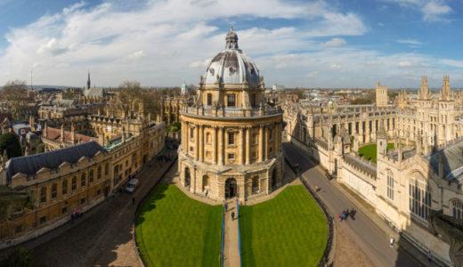 オックスフォード大学。世界大学ランキング3位! イギリス歴代26人の首相を輩出した900年以上の歴史と伝統