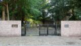 国際バカロレア(IB)・ディプロマ・プログラム(DP)認定校、東京学芸大学附属国際中等教育学校。
