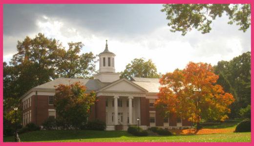 アマースト大学(Amherst College)徹底した少人数教育で教員と学生間の距離が近い【National Liberal Arts Colleges Rankings #2】