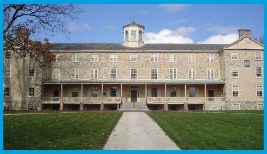 ハバフォード大学(Haverford College)  「リトル・アイビー」の1つ、リベラル・アーツ・カレッジの名門