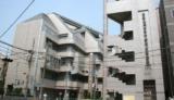 日本文化の基礎を身につけた国際人の育成を目指す、和洋九段女子中学高等学校。