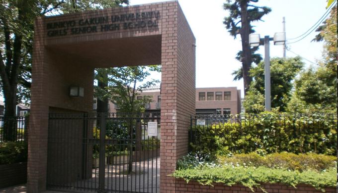 文京学院大学女子中学校高等学校-文理を問わず国際的な人材の育成を目指す