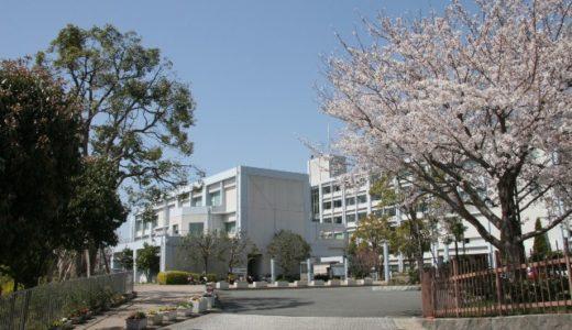 横浜市立南高等学校・附属中学校-大学や企業と提携し、海外研修などのプログラムが充実