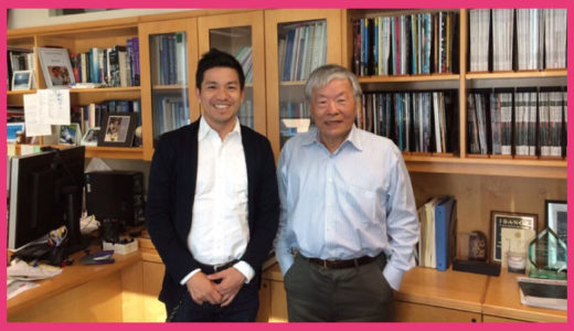 ノーベル賞受賞利根川進教授に直接聞いてみた!英語、留学、教育、MITへの考察