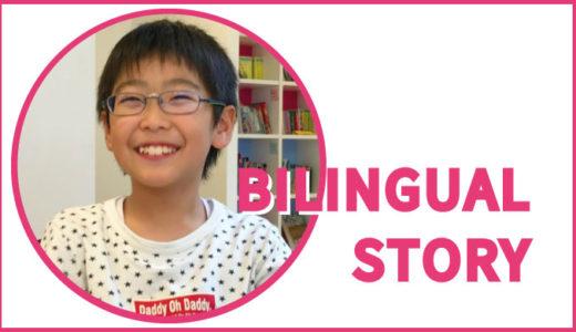 先生と英語を話す楽しさ、合格した嬉しさが、続ける力を育みました。