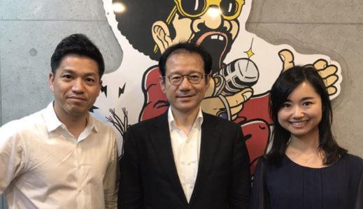 これからの「学び」に対応する変化と、求められる力 東京大学及び慶應義塾大学教授 鈴木 寛
