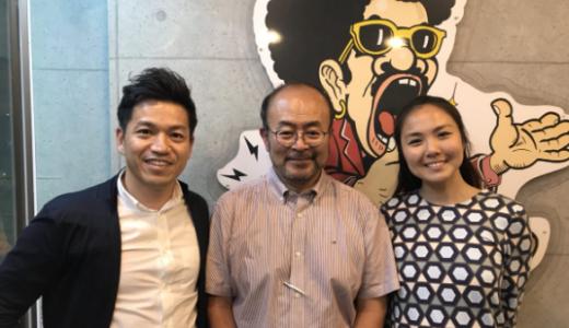 世界共通の大学入試資格 「国際バカロレア教育」が日本の学校教育を変える