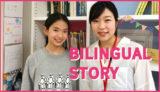 《小学生で英検2級》初心者から英語を始めた小学6年生が英検2級に合格!これからは英語で考え会話できるようになりたい。