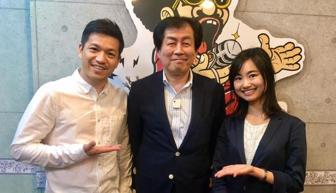 未来の当たり前を作る 東京大学 i.school のイノベーション教育 東京大学 堀井秀之先生