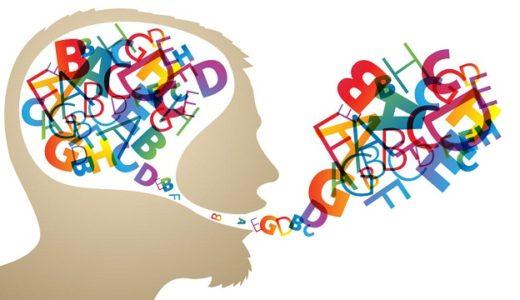 バイリンガルに学ぶ!英語脳の仕組みと英語の学習効果を最大化する方法とは?