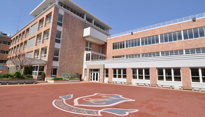 富士見丘中学高等学校-コース別のカリキュラムでグローバルな人材を育てる